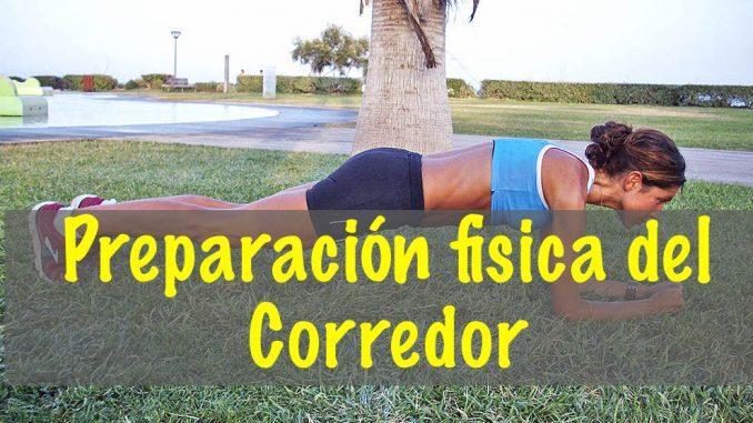 preparación-fisica-runners