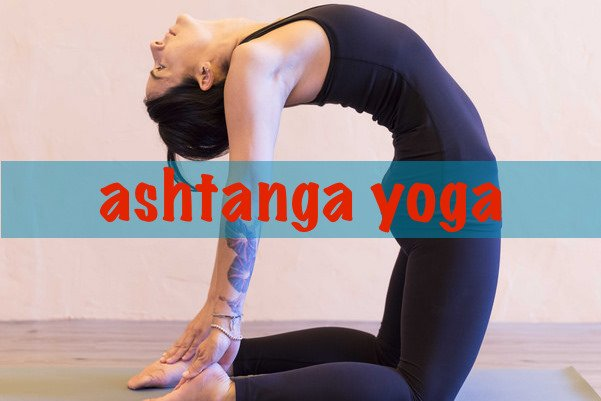 ashtanga-yoga-deportesdeciudad