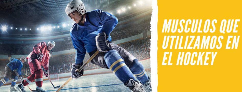 musculos-hockey